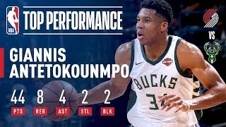 Giannis Antetokounmpo Scores CAREER HIGH 44 Points vs. Blazers | October 21, 2017