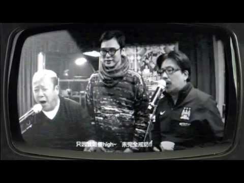 [傻hi] (曾志偉.林敏驄) - YouTube