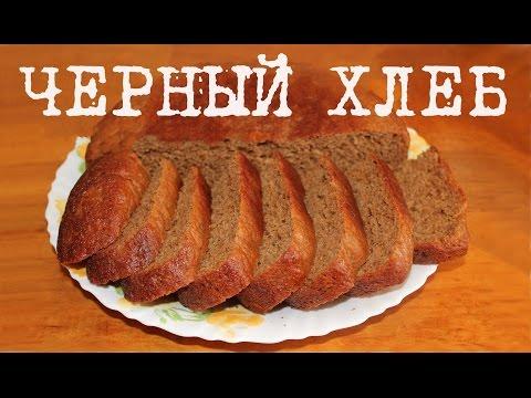Хлеб в мультиварке редмонд ржаной хлеб
