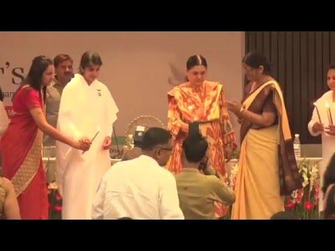 Mother's Day Celebration Graced by Smt. Maneka Sanjay Gandhi