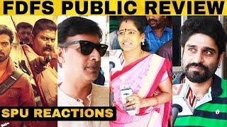Suttu Pidikka Utharavu FDFS Public Review | Vikranth | Athulya Ravi | Suseenthiran | Mysskin