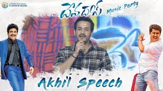 Akhil Speech at #Devadas Music Party | Akkineni Nagarjuna, Nani | Sriram Aditya