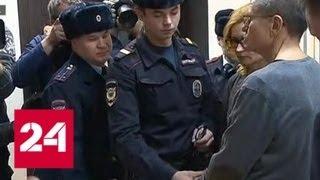 На оглашение приговора Улюкаев шел с цветами - Россия 24