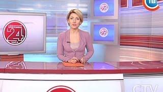 """Новости """"24 часа"""" за 16.30 20.01.2017"""