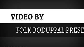 Gurrala Subash Yadav New1️⃣#FOLK BODUPPAL PRESENT'S