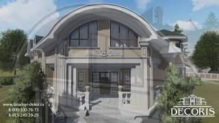 Дизайн проект дома. Татьяна. Барнаул.
