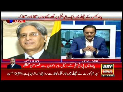 Off The Record Panama Case Special - Topic:doubts authority of JIT - Kashif Abbasi