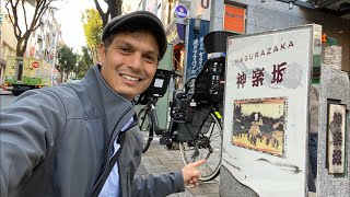 Tokyo's Kagurazaka Eat, Shop & Alley Walk Adventure