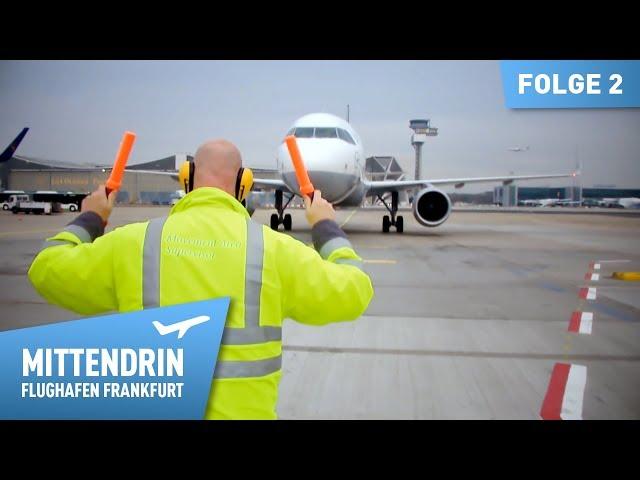Follow Me Fahrer | Mittendrin - Flughafen Frankfurt (2)