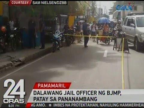 24 Oras: 2 jail officer ng BJMP, patay sa pananambang sa Muntinlupa