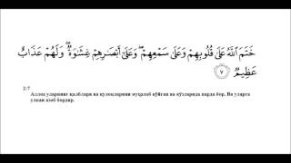 3 baqarah surasi 6 16 oyatlar quron tafsiri o zbek tilida shayx abduvali qori