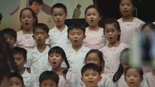五旬節于良發小學 Pentecostal Yu Leung Fat Primary School