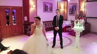 Благодарность родителям от невесты