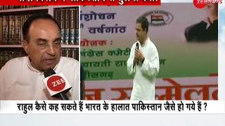 Subramanian Swamy reaction on Rahul Gandhi's