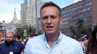 Навальный. Аллергия   Мнения врачей