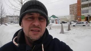автор Юлия Пикалова