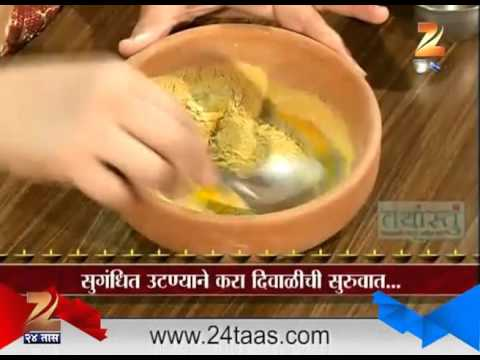 Aali Diwali : Homemade Utane 4th November 2015