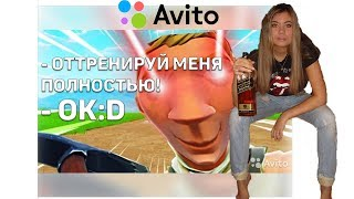 ДЕВУШКА ТРЕНЕР ВЫИГРАЛА 1х1 В ФОРТНАЙТ