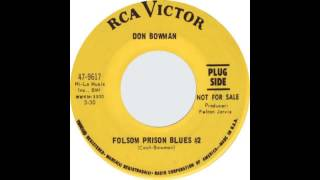 Don Bowman - Folsom Prison Blues #2