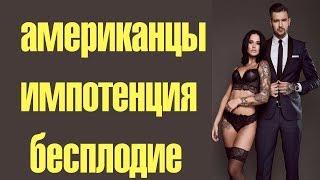 видео Мода - опасная штука!