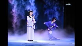 「おもいで酒」(1979年) 歌:小林幸子、梅沢富美男(踊り) 作詞:高...