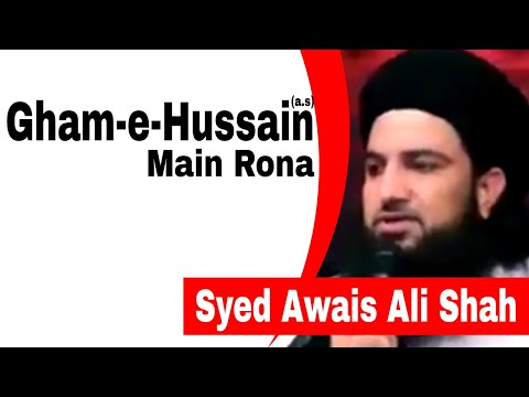 Gham-e-Hussain (a.s) Main Rona | Syed Awais Ali Shah | Informative Speech | Informative Majlis
