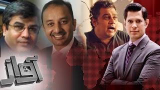 Saleem Shahzad Ka Siyasi Mustaqbil Kia?   Awaz   SAMAA TV   06 Feb 2017