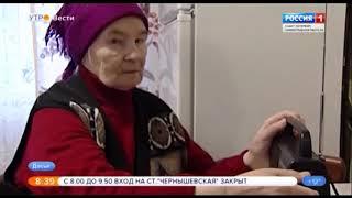 Смотреть видео Ридиотрансляционной сети СПб 85 лет онлайн