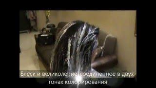 Техника окрашивания волос Омбре. Ombre Hair Color