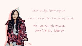 Download lagu Jessica - Love Me The Same Lyrics (Han Rom Eng)