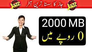 Jazz Free Internet Package || Low Price Most MB Good News || Jazz Low price Offer 2018
