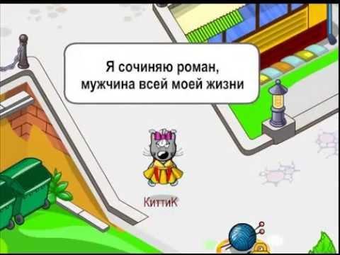 Смотреть фильм коммандос русский