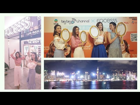 Hong Kong Vlog #2 | Facesss Event & the BEST Views