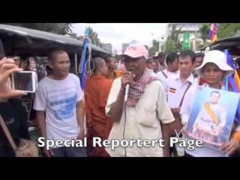 Khmer Krom protest