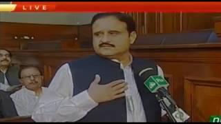 Newly elected chief minister of Punjab ! Sardar Usman Buzdar Speech in Punjab Assembly