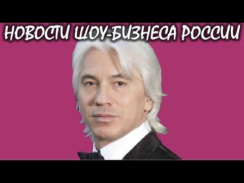 Дмитрий Хворостовский признался, что был несчастлив в браке. Новости шоу-бизнеса России.