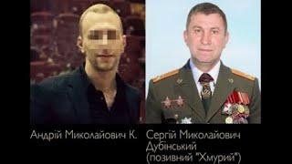 СБУ задержала внештатного сотрудника ГРУ, который был одним из кураторов руководства «ДНР»