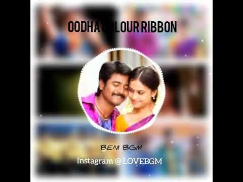 Oodha Color Ribbon Song BGM | Sivakarthikeyan, Sri Divya