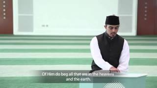 Surah Al Rahman v3