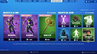 NEW SKIN NEW FORTNITE BOUTIQUE of September 6th (TODAY'S BOUTIQUE)!