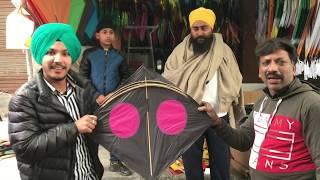 amritsar wholesale kite market | BIR RAMGARHIA