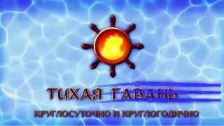 Турбаза на свадьбу,  юбилей, корпоратив, новый год Тольятти Самара