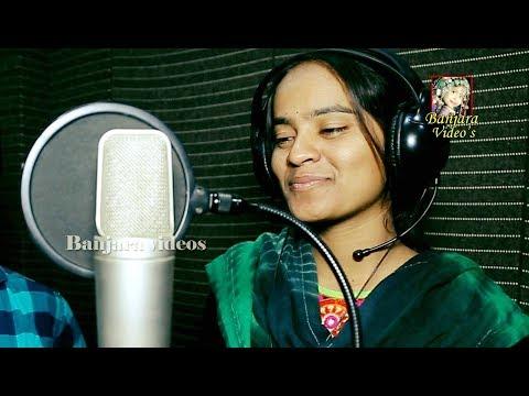 SOMLERI SOKATHI CHALA CHALKA STUDIO MAKING BANJARA  VIDEO SONG // BANJARA VIDEOS