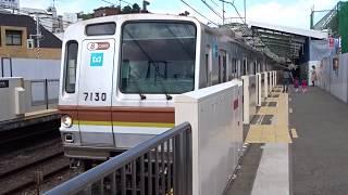 東京メトロ7000系7130F大倉山駅発車