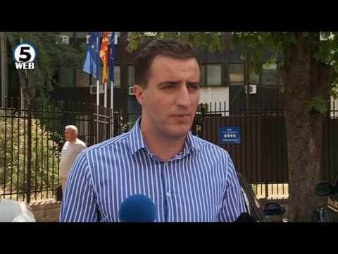 ВМРО-ДПМНЕ: СДС направи тотален хаос и приватизација во МВР
