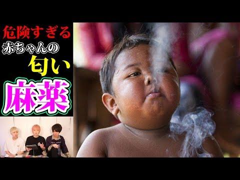 赤ちゃんの匂いに含まれている成分が危険すぎる。【都市伝説】