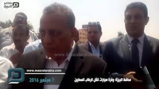 بالفيديو| محافظ الجيزة: وفرنا سيارات لنقل مصابي قطار العياط