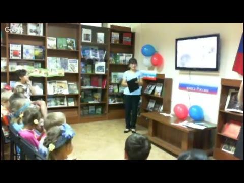 ТРАНСЛЯЦИЯ: День Государственного флага России
