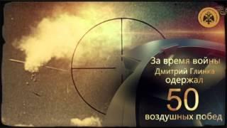 видео Герои картин Виктора Попкова