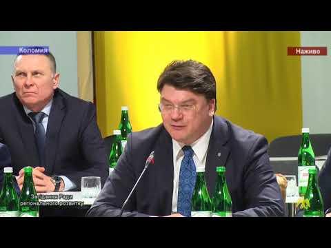 Засідання ради регіонального розвитку. Частина 2
